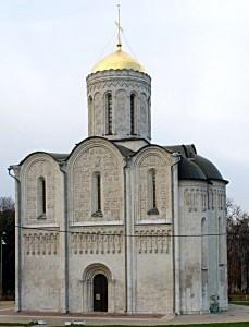 Дмитриевский собор (1193-1197 гг.)