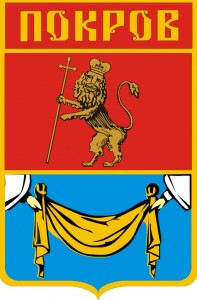 Герб города Покров