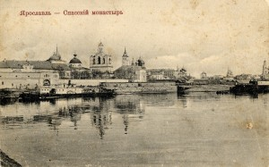 Ярославль - Спасский монастырь